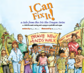 i-can-fix-it-pdf-9780992104160 (2)-thumbnail